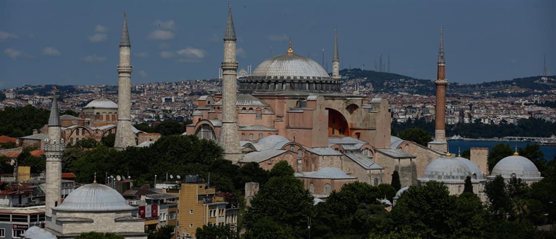 Τουρκία: Το ΣτΕ αποφασίζει για την Αγία Σοφία