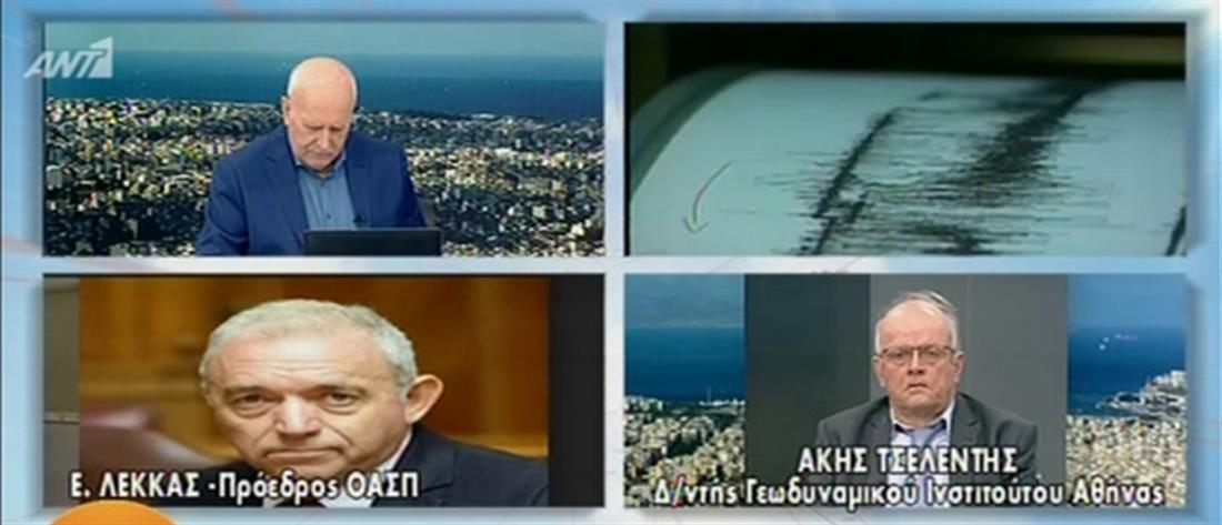 """""""Μάχη"""" Λέκκα – Τσελέντη στον ΑΝΤ1 για τις δηλώσεις περί μεγάλου σεισμού στο Ιόνιο (βίντεο)"""