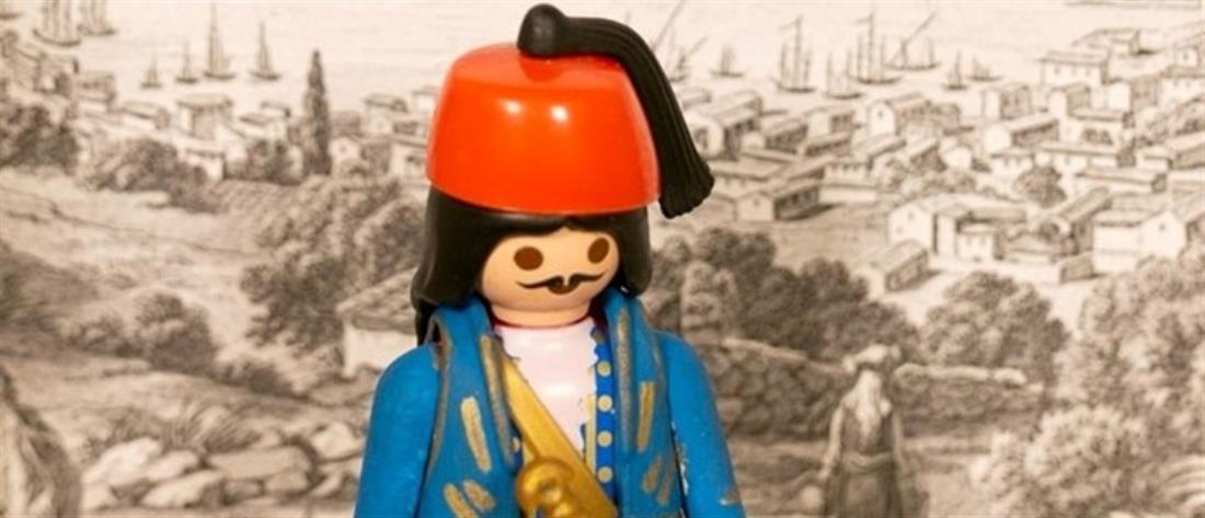 Η Ελληνική Επανάσταση με φιγούρες Playmobil (εικόνες)
