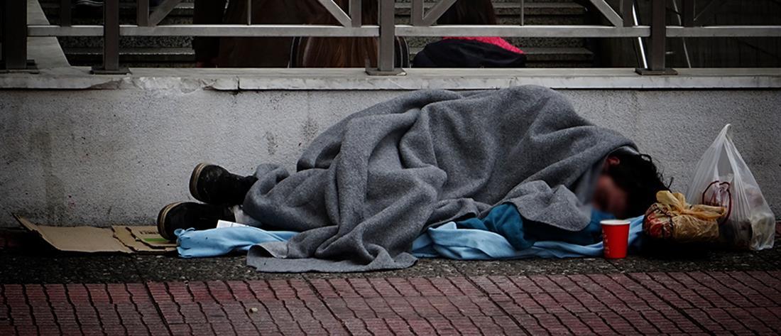 Σχέδιο δράσης για τους αστέγους το χειμώνα