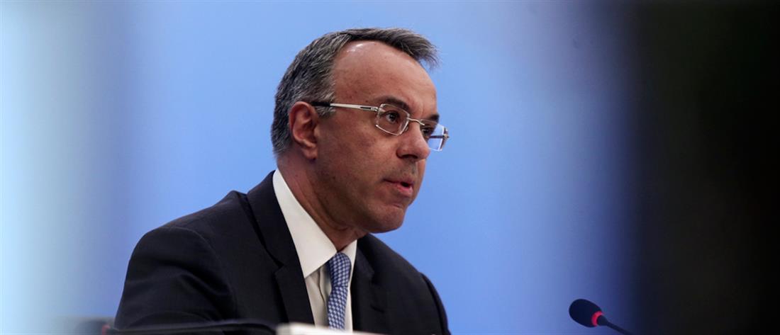 Σταϊκούρας στο Economist: Τα ταμειακά διαθέσιμα της Ελλάδας ενισχύθηκαν σημαντικά