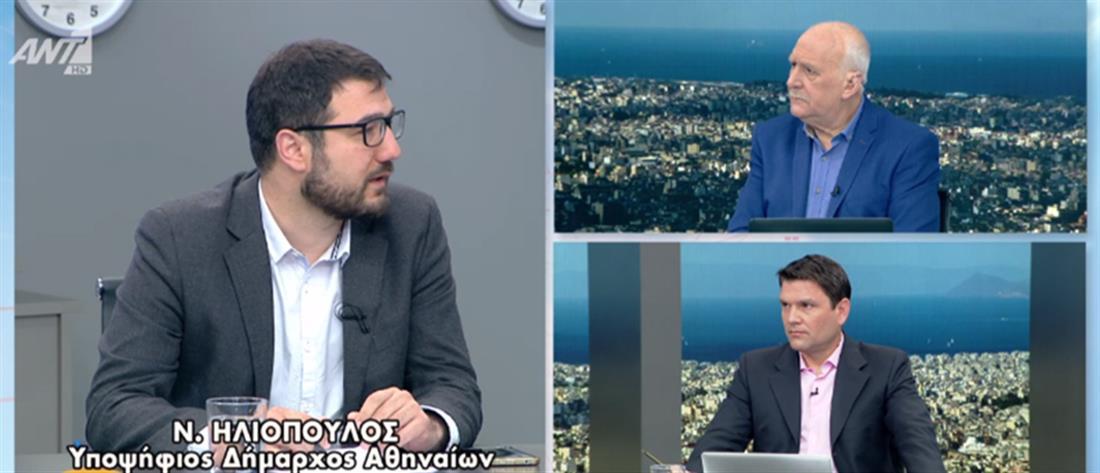 Ηλιόπουλος στον ΑΝΤ1: είμαι έτοιμος να τσακωθώ για τον Δήμο Αθηναίων