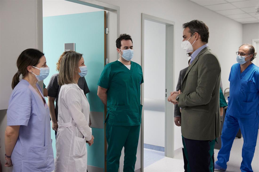 Κυριάκος Μητσοτάκης - Νοσοκομείο Σωτηρία