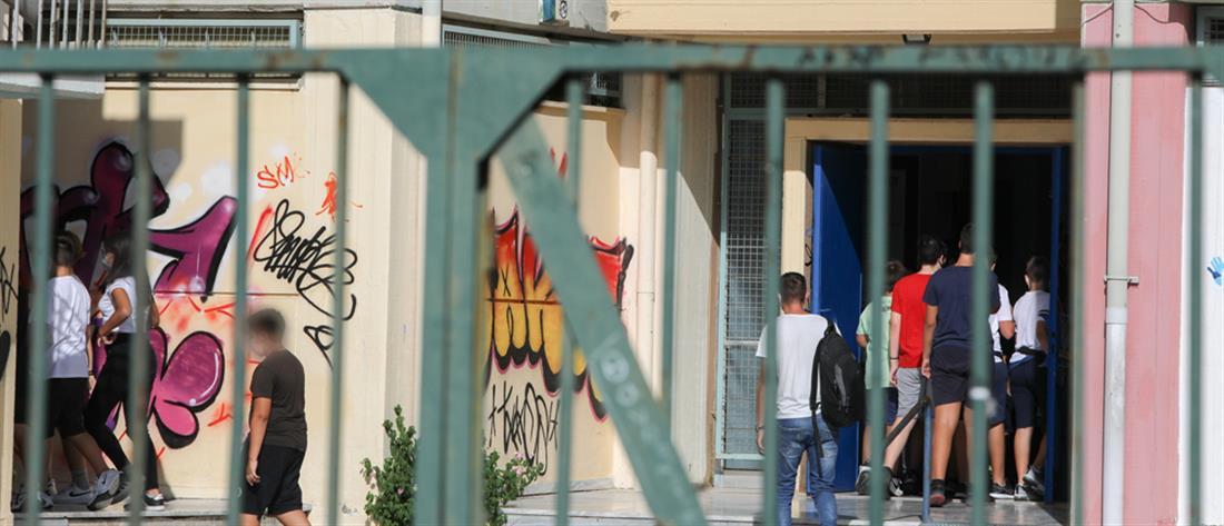 Θετικός στον κορονοϊό μαθητής στο Κερατσίνι