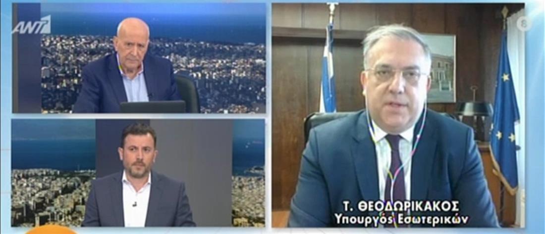 Θεοδωρικάκος στον ΑΝΤ1: σήμερα υπογράφεται η ΚΥΑ για τα προγράμματα κοινωφελούς εργασίας (βίντεο)