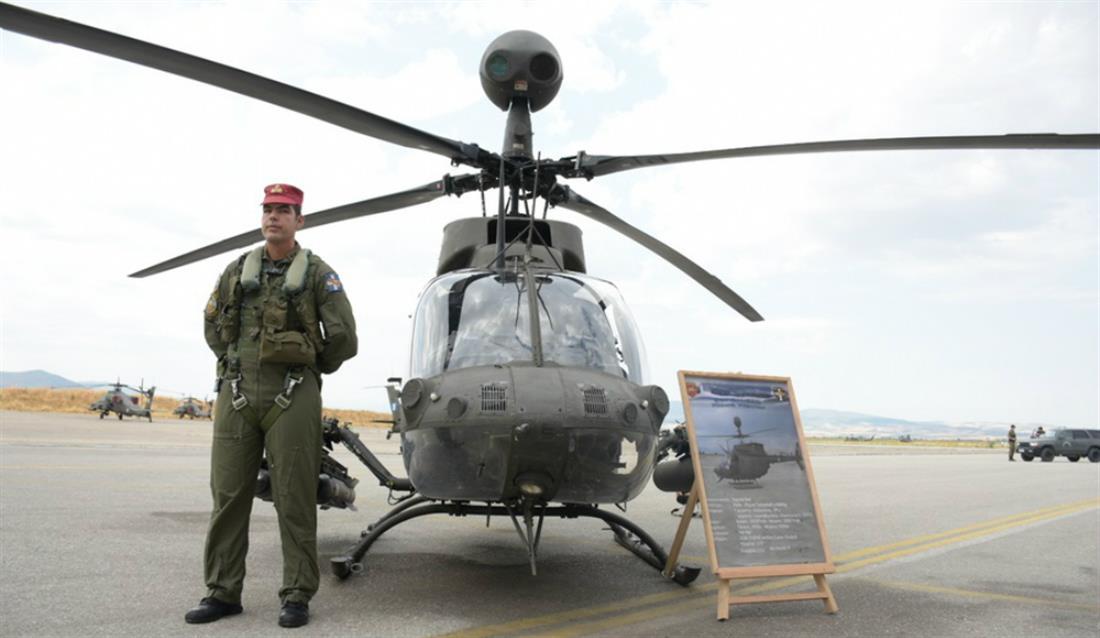 Στεφανοβίκειο - Ελικόπτερο OH-58D Kiowa Warrior