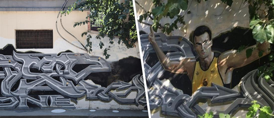 Το γκράφτι του Νίκου Γκάλη… δεν είναι πια εδώ (εικόνες)