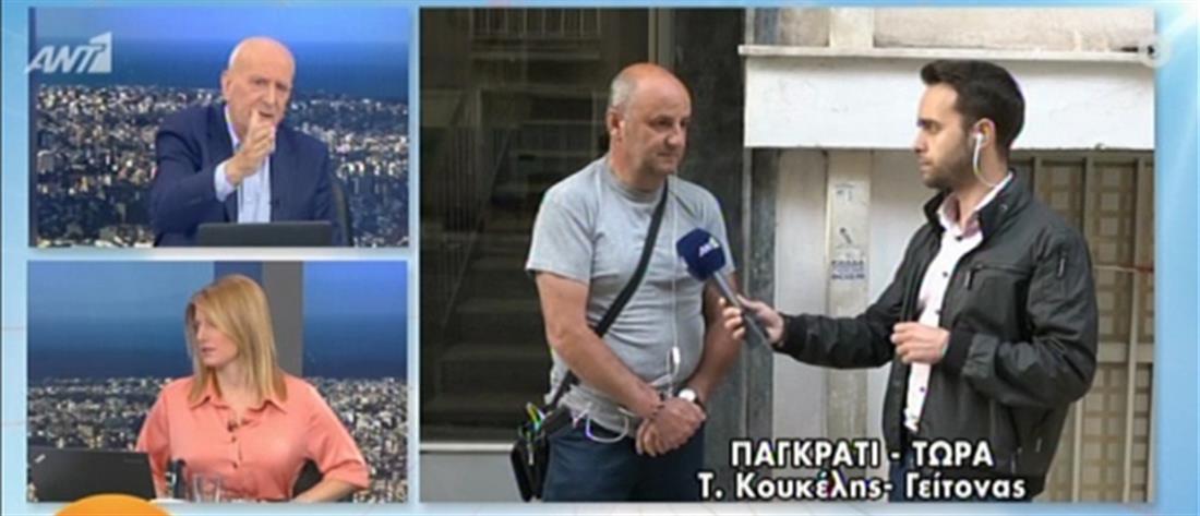 Αυτόπτης μάρτυρας στον ΑΝΤ1 για Παγκράτι: άκουγα τον βρόγχο του μέσα από το ασανσέρ (βίντεο)