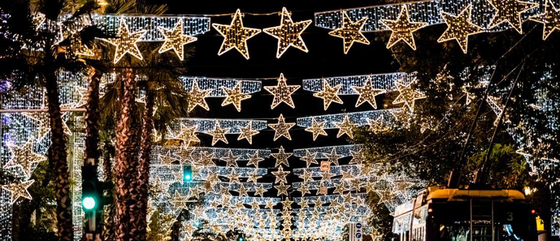 Εντυπωσιακός ο χριστουγεννιάτικος στολισμός στην Αθήνα (εικόνες)