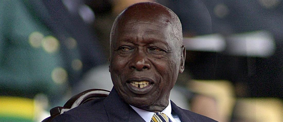 Πέθανε πρώην Πρόεδρος της Κένυας