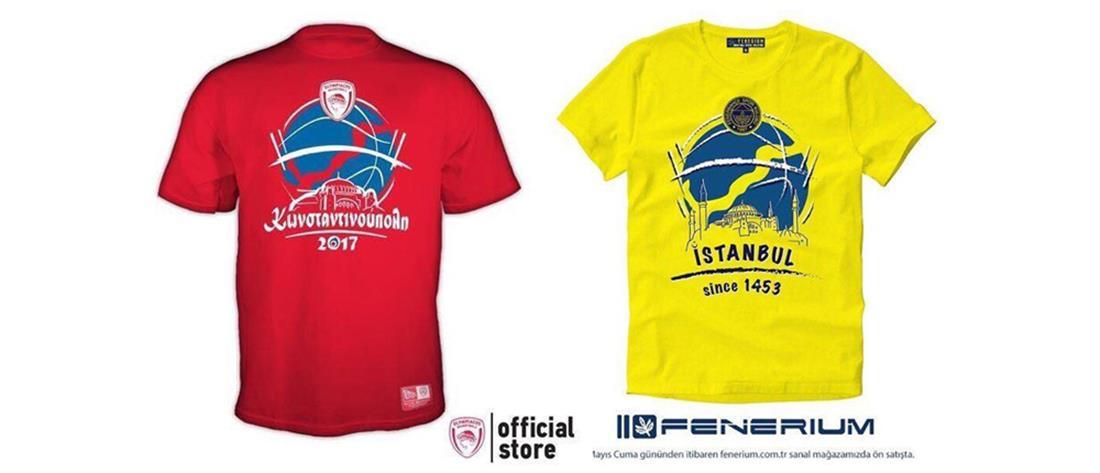 """28db712021fc Φενέρμπαχτσε  έβγαλε μπλουζάκι με """"Κωνσταντινούπολη 1453"""" (φωτο ..."""