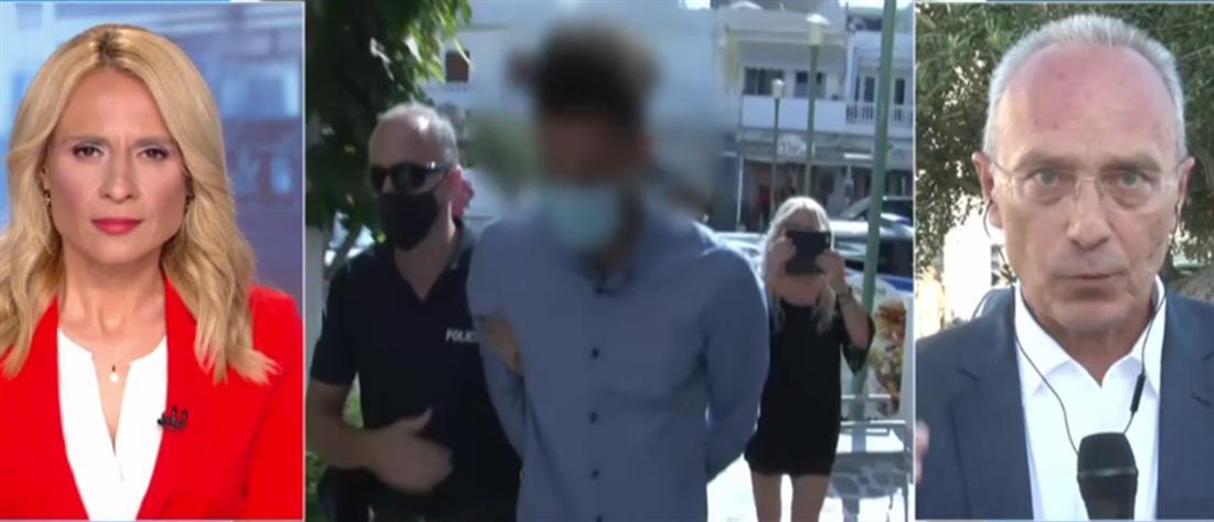 Φολέγανδρος - Συνήγορος 30χρονου: Αίτημα για ψυχιατρική πραγματογνωμοσύνη (βίντεο)