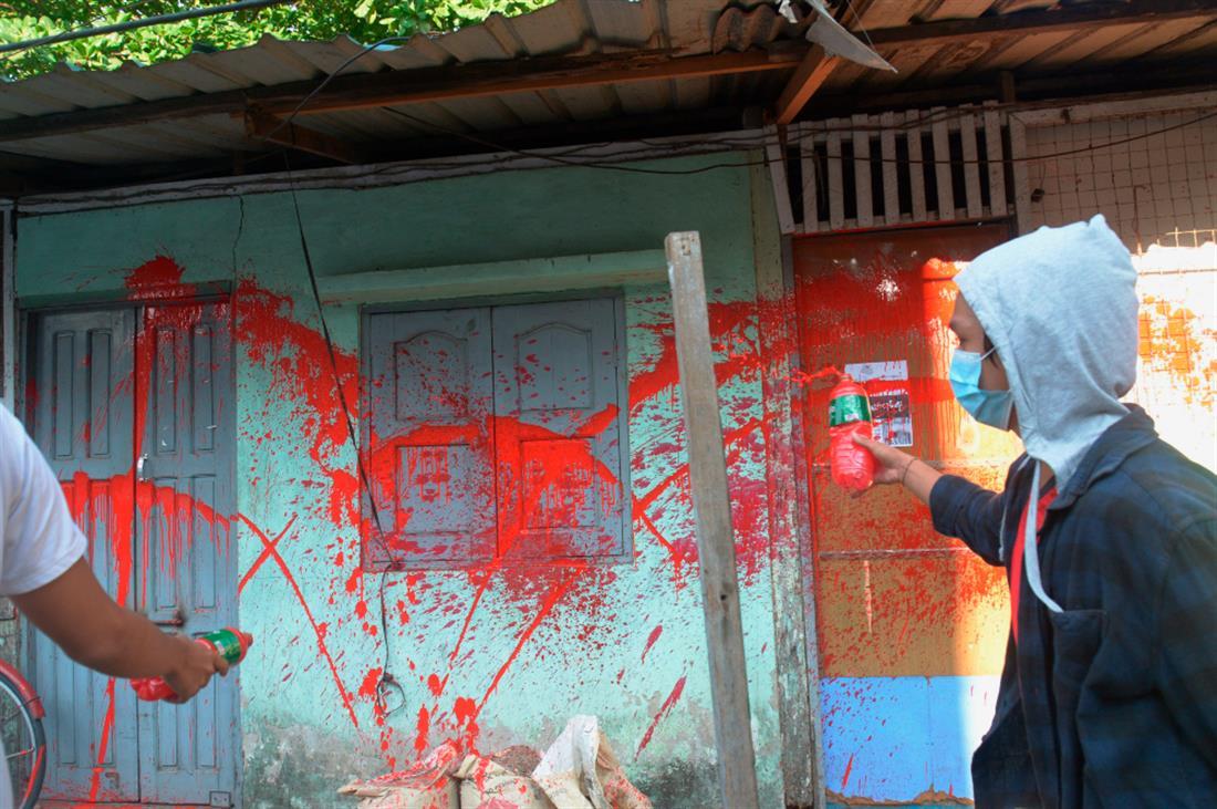 AP - Μιανμάρ - πραξικόπημα - διαδηλώσεις