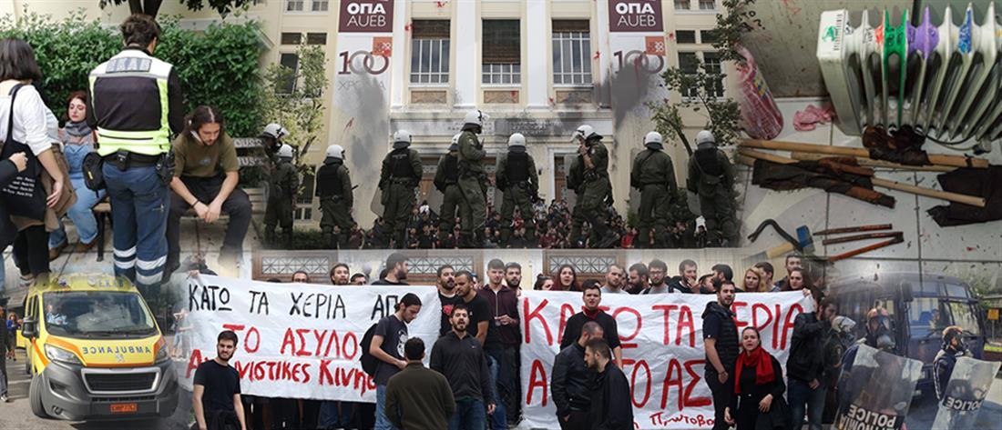 Σύνοδος Πρυτάνεων: Η βία δεν έχει θέση στα Πανεπιστήμια μας