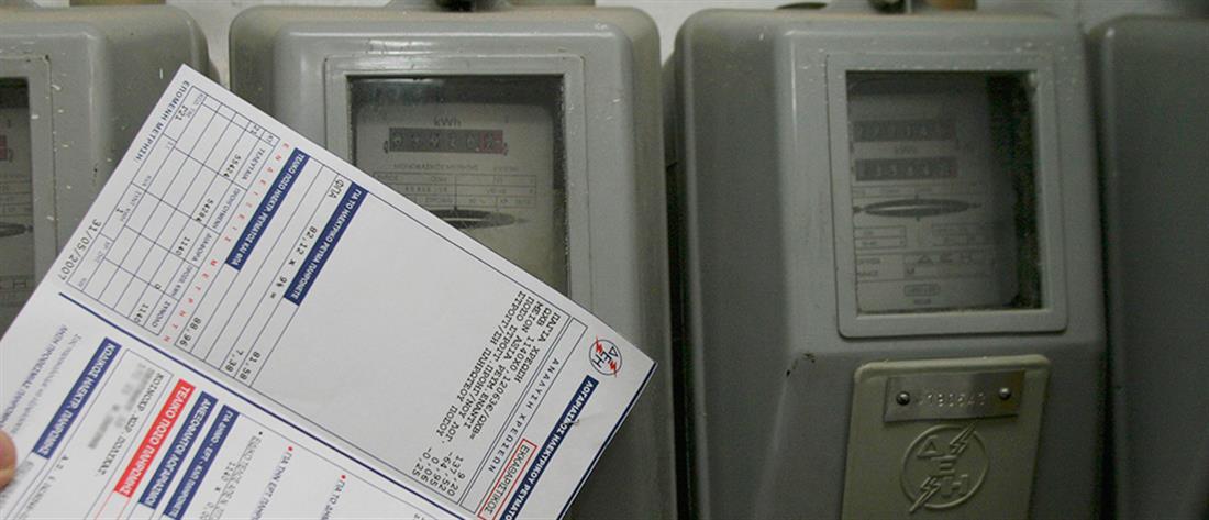 Απαλλαγή των δημοτικών τελών για όσους διακόπτουν την ηλεκτροδότηση