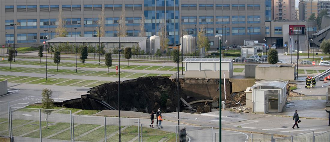 Τεράστια τρύπα άνοιξε έξω από νοσοκομείο (εικόνες)