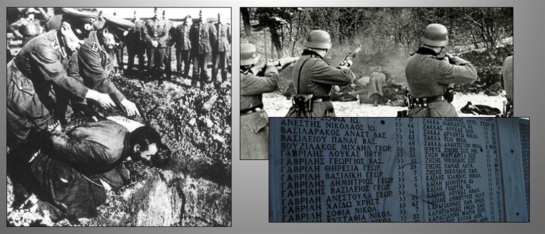 Δίστομο: Iταλικό δικαστήριο επεδίκασε αποζημίωση σε θύματα των ναζί