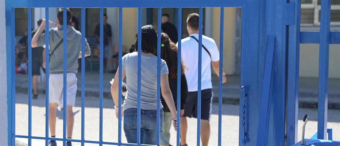 Γυμνάσια - Λύκεια: Με αυστηρά μέτρα η επιστροφή των μαθητών