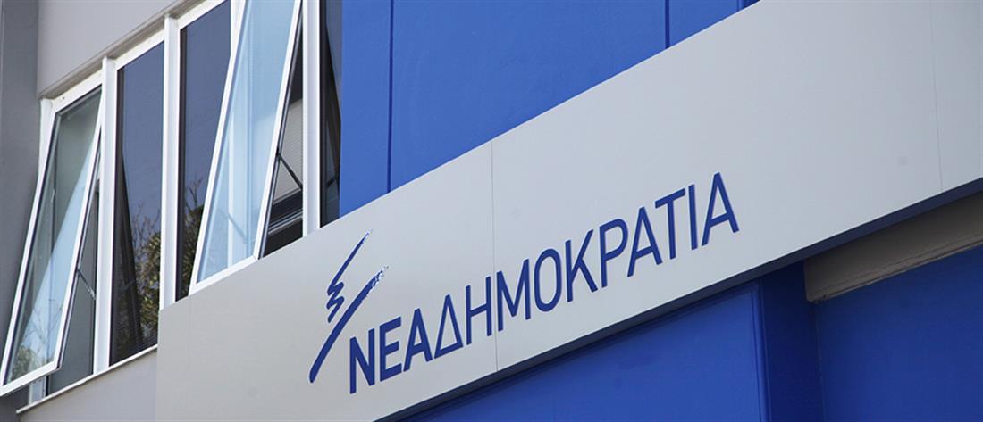 ΝΔ: Ο Μητσοτάκης πήρε την ξεκάθαρη νίκη που ζήτησε από τους πολίτες