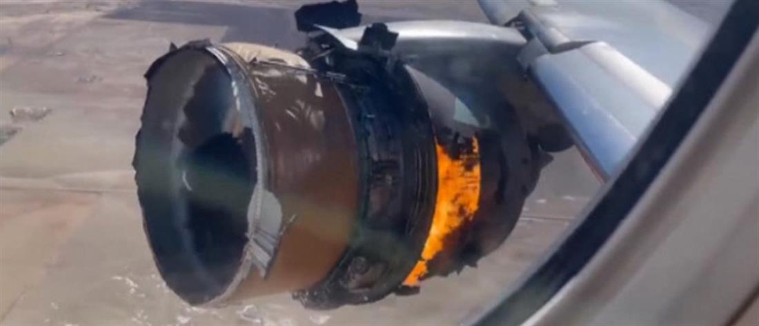 Αναγκαστική προσγείωση με φλεγόμενη μηχανή (βίντεο)