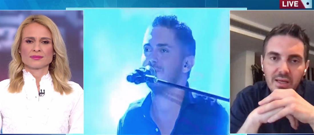 Χατζηγιάννης στον ΑΝΤ1: Η Eurovision, η συνεργασία με την Πρωτοψάλτη και το νέο τραγούδι