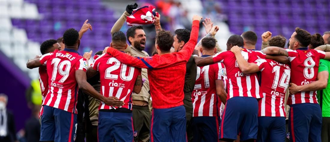Η Ατλέτικο Μαδρίτης πρωταθλήτρια Ισπανίας