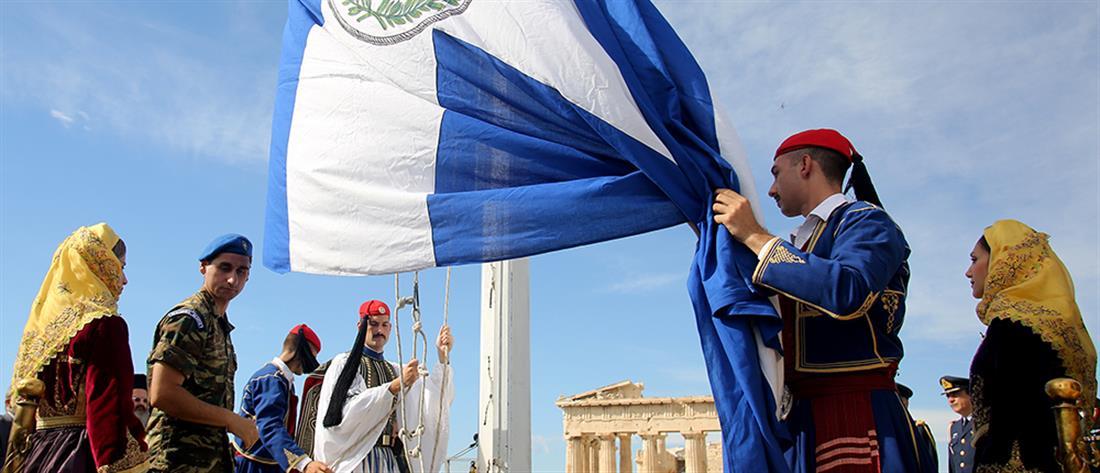 Η Αθήνα γιόρτασε την 72η επέτειο απελευθέρωσης από τους Ναζί