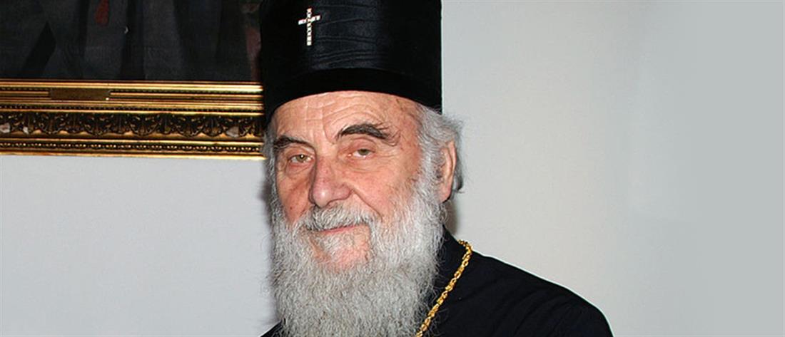Κορονοϊός: Εκοιμήθη ο Πατριάρχης Σερβίας Ειρηναίος