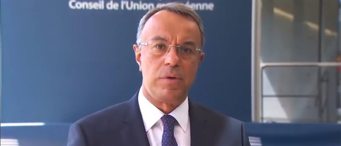 """Το Eurogroup άναψε το """"πράσινο"""" φως για την εκταμίευση 748 εκ. ευρώ στην Αθήνα"""