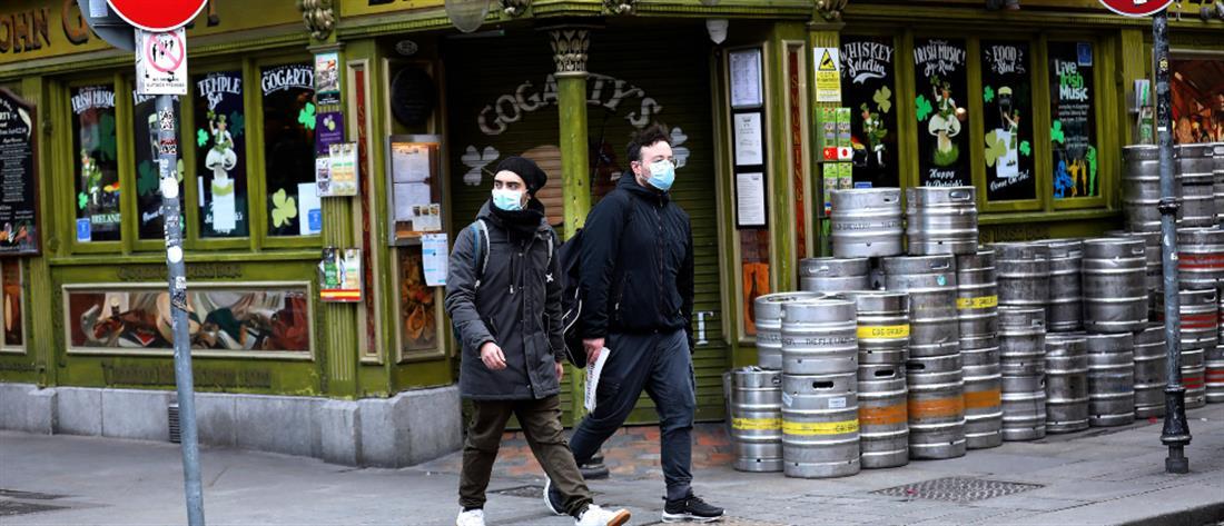Κορονοϊός: Αυστηρά μέτρα στην Ιρλανδία