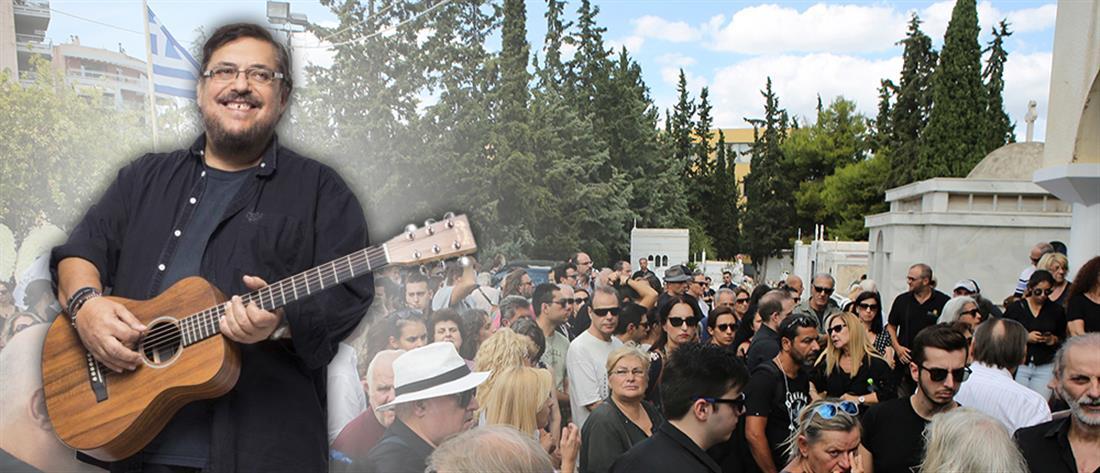 """""""Ράγισαν καρδιές"""" στην κηδεία του Λαυρέντη Μαχαιρίτσα (εικόνες)"""