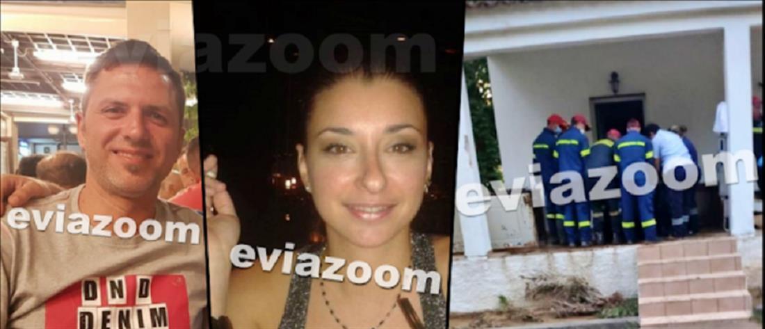 Εύβοια: αυτό είναι το ζευγάρι που πνίγηκε στο σπίτι του
