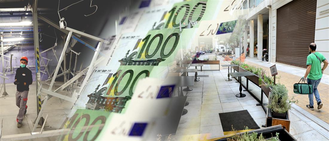 εργαζόμενοι - επιχειρήσεις - ενίσχυση - χρήματα - μέτρα