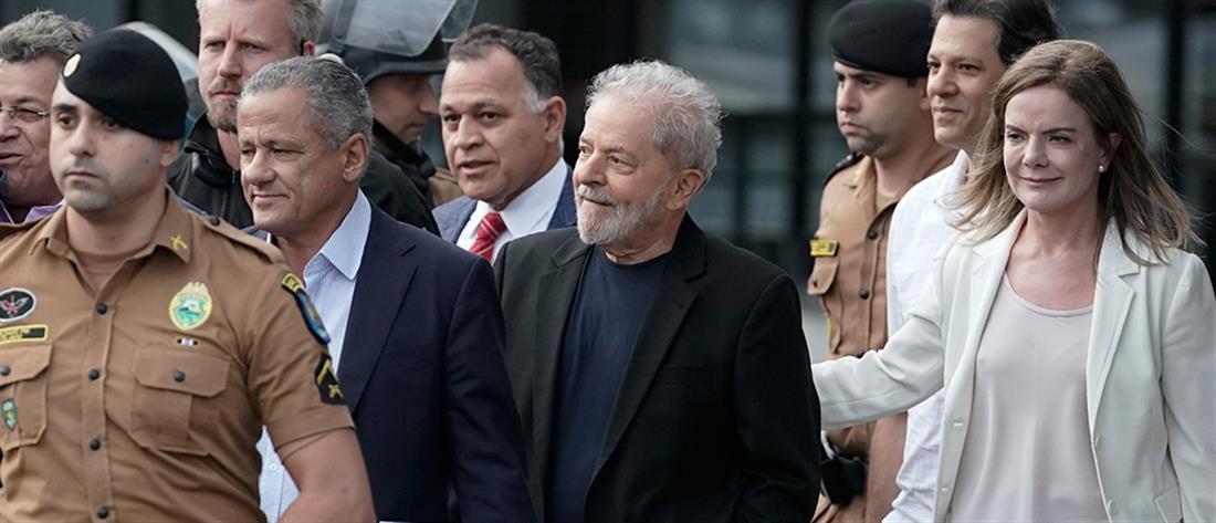 Αποφυλακίστηκε ο Λούλα ντα Σίλβα (βίντεο)