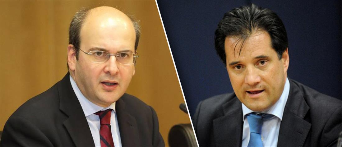 ΝΔ: Ο Μητσοτάκης όρισε τους νέους αντιπροέδρους