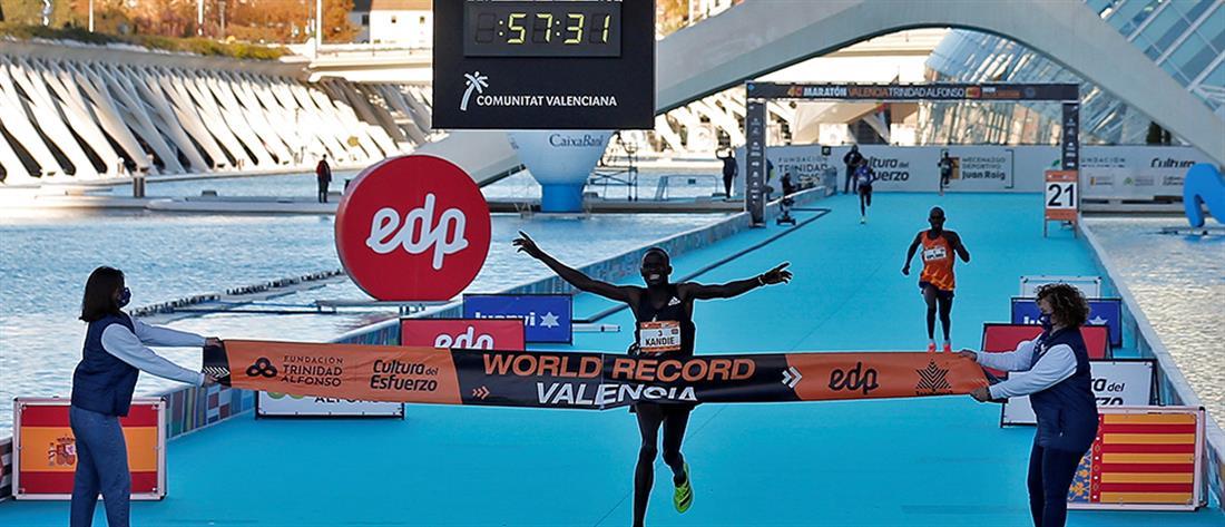 Ημιμαραθώνιος: Παγκόσμιο ρεκόρ από 4 δρομείς!