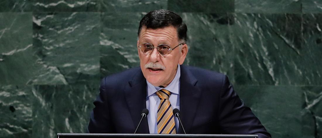 Λιβύη: παραιτήθηκε ο Σάρατζ