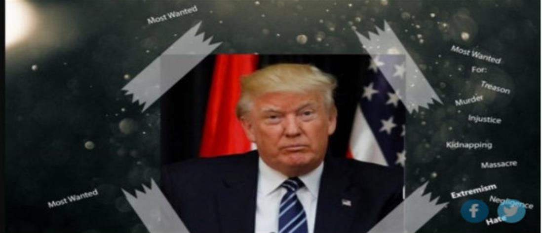 Η Αλ Κάιντα επικήρυξε τον Ντόναλντ Τραμπ