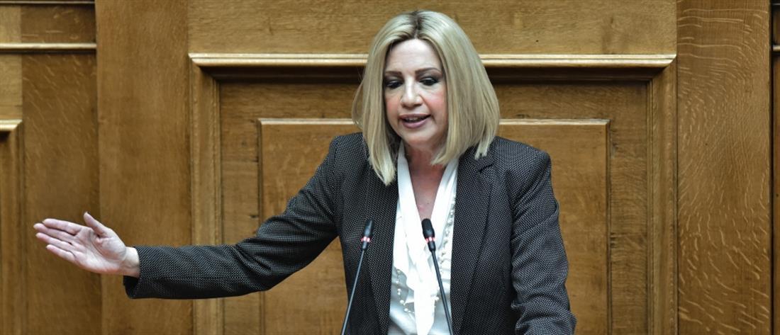 """Γεννηματά: ο Μητσοτάκης φαντάζεται """"τζούφιες εκλογές"""" με την απλή αναλογική"""