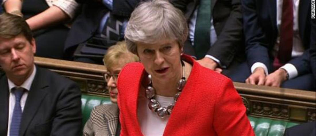 """Νέο """"χαστούκι"""" στην Τερέζα Μέι: καταψηφίστηκε η συμφωνία για το Brexit"""