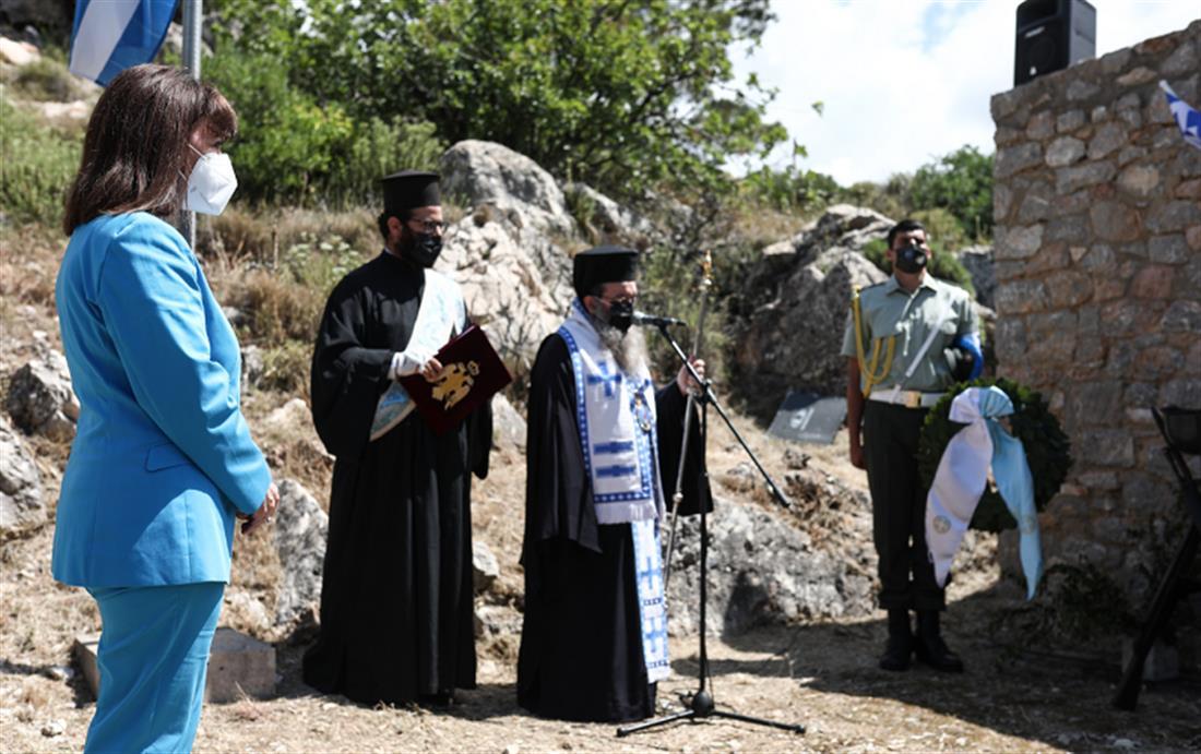 Σακελλαροπούλου - Χίος