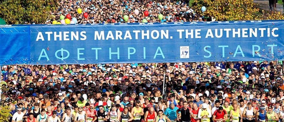 Μαραθώνιος Αθήνας: Πότε ξεκινούν οι δηλώσεις συμμετοχής!