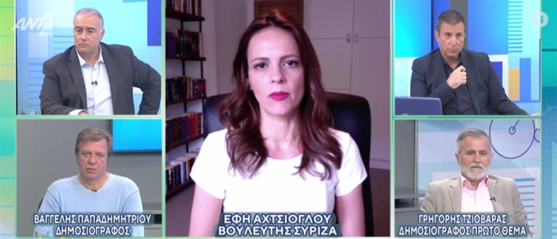 Αχτσιόγλου στον ΑΝΤ1: αδικαιολόγητες εξάρσεις αυταρχισμού στην Κυψέλη