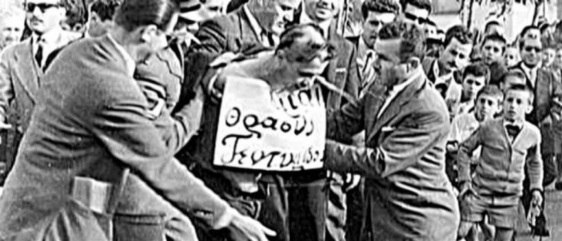 Νόμος 4000: Η ιστορία του τεντιμποϊσμού στην Ελλάδα – Το πρώτο περιστατικό (εικόνες)