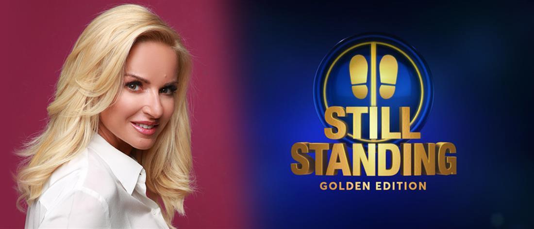 """""""Still Standing Golden Edition"""": Δεύτερο επετειακό επεισόδιο την Κυριακή"""