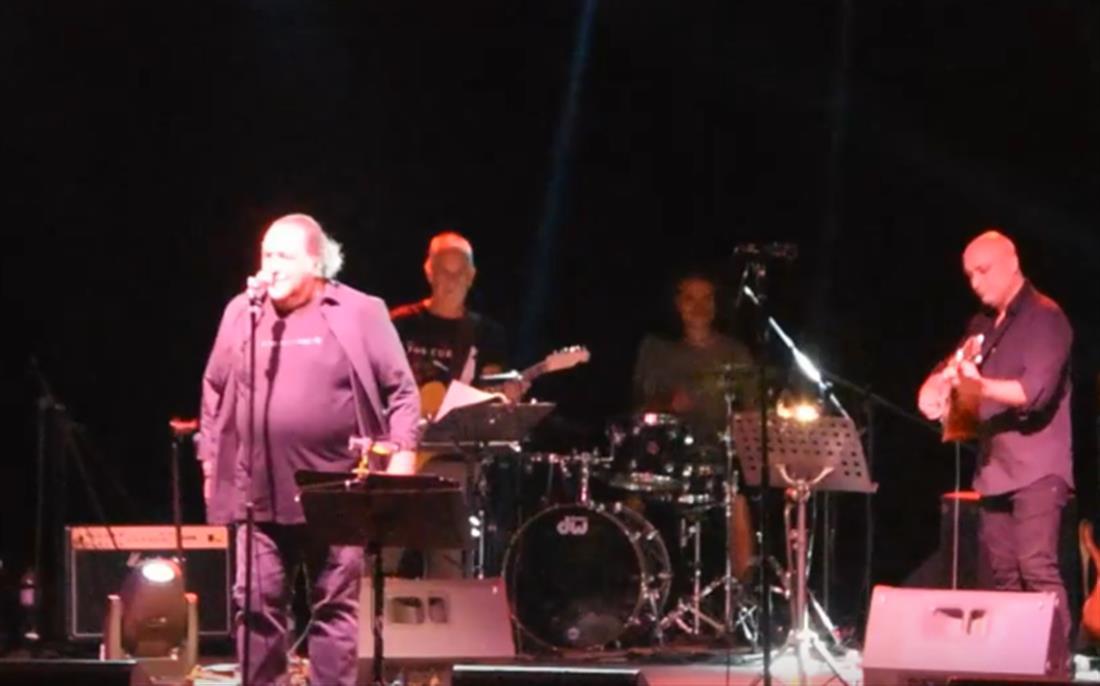 Εύβοια - συναυλία