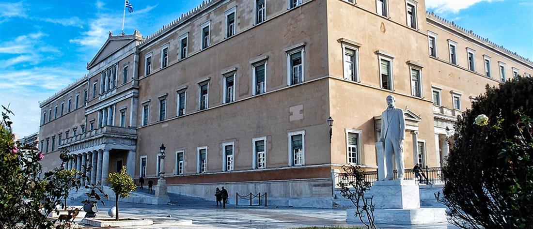 Βουλή - κτήριο