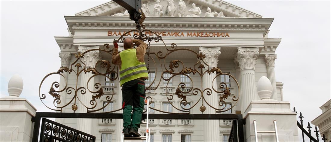 Σκόπια: τις επόμενες μέρες η έναρξη ισχύος των συνταγματικών αλλαγών