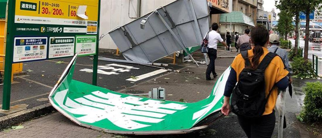 Φονικός ο ισχυρός τυφώνας στο Τόκιο