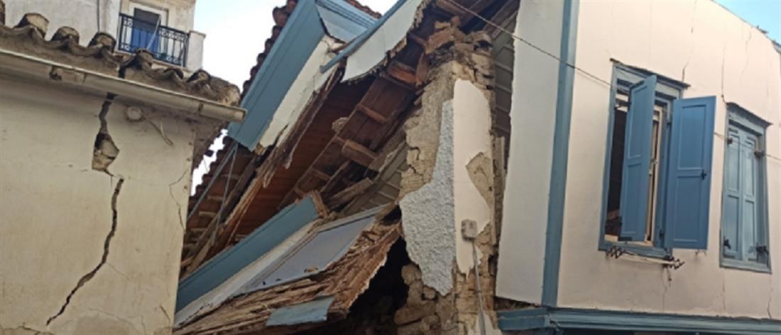 κατάρρευση Σάμος - σεισμός